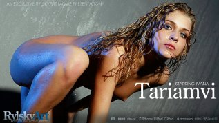 Tariamvi