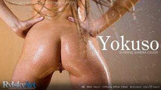 Yokuso