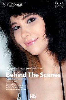 Behind The Scenes: Gisha On Location