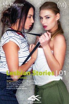 Lesbian Stories Vol 1 Episode 2 - Fiction