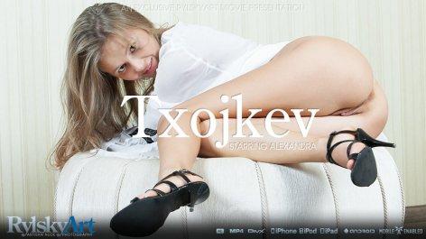 Txojkev